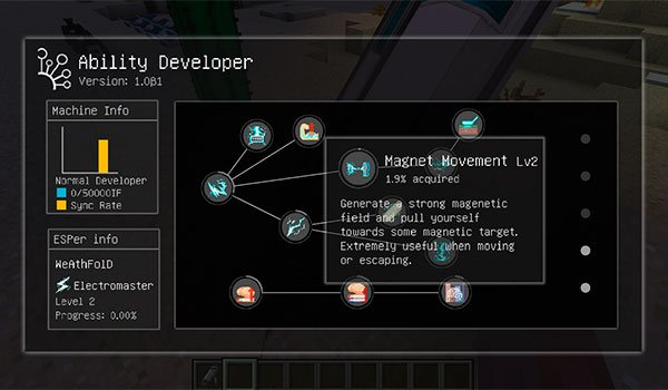 image where we can see the tree of skills development, adding by this mod.